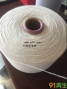 供应全棉纱线