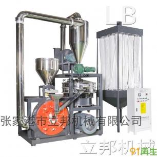 供应立邦机械PE磨粉机