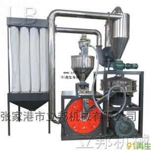 供应立邦机械磨盘磨粉机