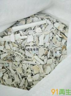 供应塑钢粉碎料