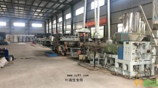 供应中空塑料模板生产线