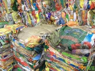 求购PP杂色编织袋,吨袋、小白袋