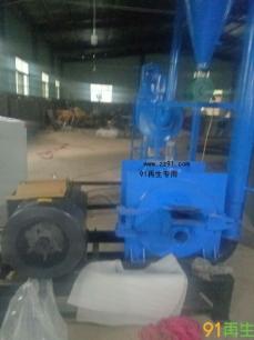 供应PVC商标纸团粒机,磨粉机,破碎机