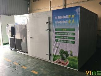 供应台州三门半自动烘干设备1吨污泥普通材料