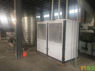 供应风冷柜式冷水机组