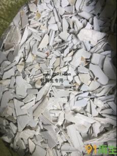 供应PVC国标塑钢破碎料