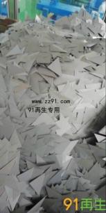 供应矽钢片边角料