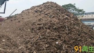 求购木片含铁废料