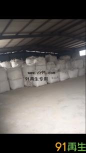 供应氢氧化铝复产