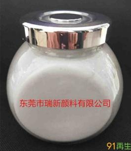 供应PP104抗收缩剂