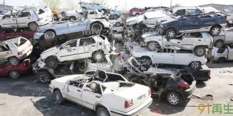 供应废旧私家汽车