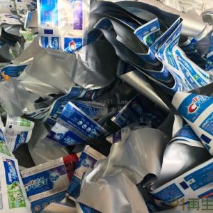 供应牙膏皮片材花料