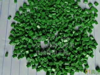 供应ABS绿色高光颗粒