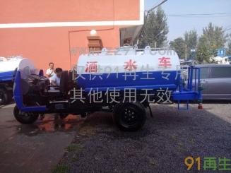 供应机动三轮洒水车