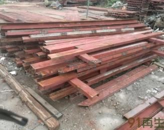 供应槽钢铁板