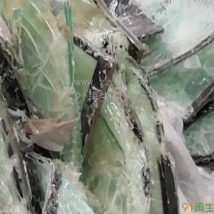 求购废旧夹层玻璃,废旧汽车挡风玻璃