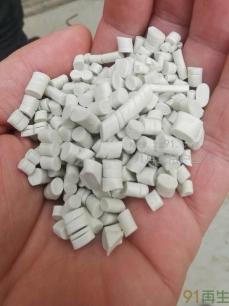 供应聚氨酯PU颗粒
