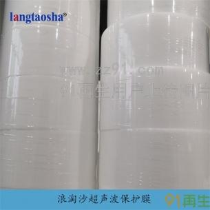 供应江苏超声波焊接膜