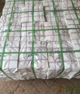供应PP再生塑料颗粒过滤网