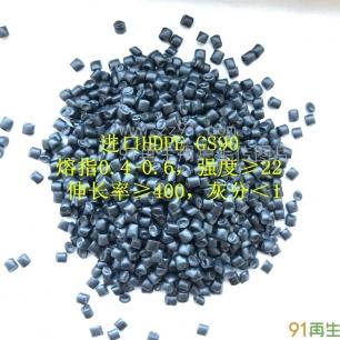 供应进口PE高低压再生管道颗粒
