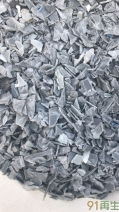 供应无锡小天鹅洗衣机厂里废料破碎