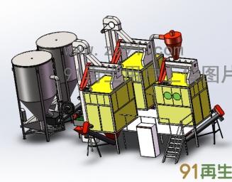 供应废PET聚酯瓶片分选设备