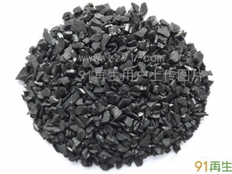 求购炼油厂废活性炭