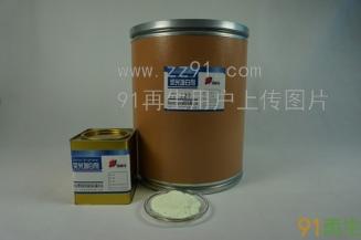 供应涤纶专用荧光增白剂