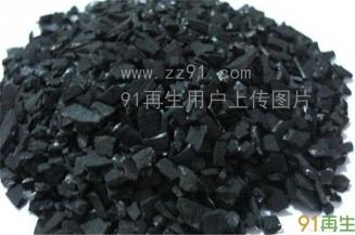 求购废触媒废金属催化剂