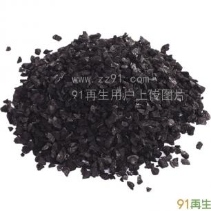 求购水处理用过的废活性炭