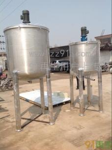 供应订做洗发水搅拌罐,蒸汽加热洗发水搅拌罐