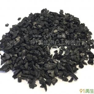 求购活性炭