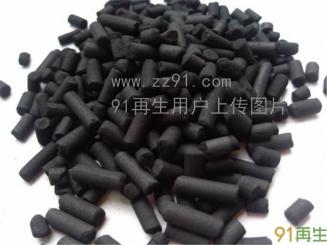 求购化工厂废旧颗粒活性炭