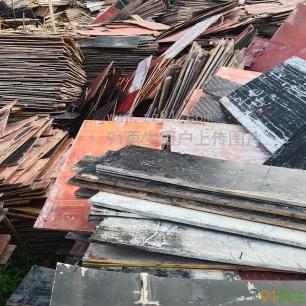 供应建筑工地废旧膜板