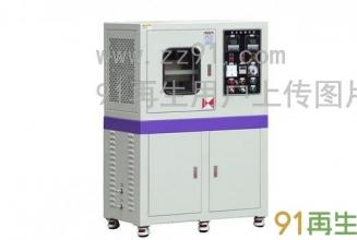 供应江苏3L小型实验用密炼机
