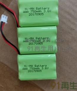 供应IC芯片,电池,显示模块等电子料