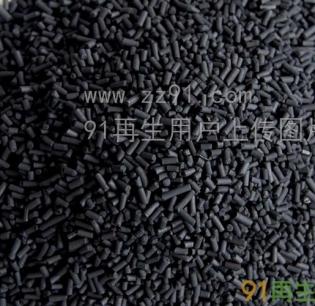 求购废旧活性炭