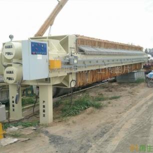 供应板框压滤机