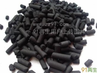 求购各种用过的活性炭