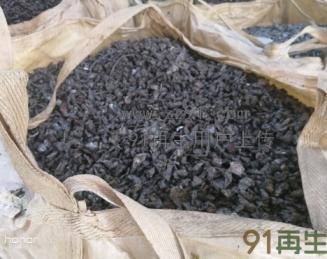 供应低压聚乙烯颗粒