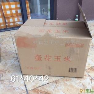 供应大量二手纸箱