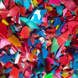 供应PVC玩具粉碎料