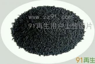 求购废粉状活性炭