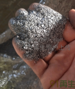 供应晶硅粉粒