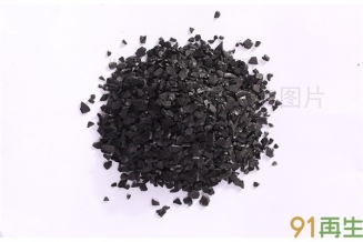 求购工厂停产没用的活性炭