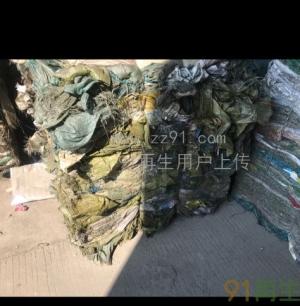 供应废纤维袋(装铝粉)袋