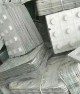 供应PVC灰色盒子料
