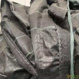 供应吨包袋