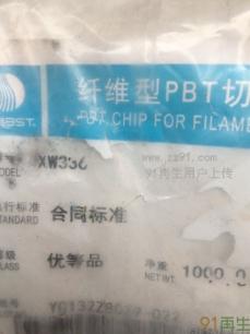 供应PBT原包装20吨纯白色颗粒