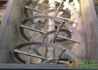 供应不锈钢螺带混和卧式搅拌机